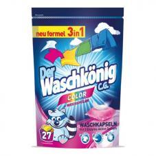 Waschkonig Color Kapsułki do Prania 27 sztuk